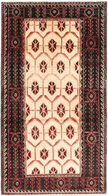 Belouch Alfombra 107X198 Oriental Hecha A Mano Marrón Oscuro/Beige (Lana, Persia/Irán)