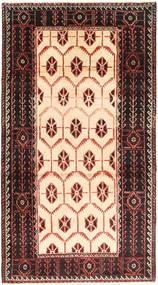Beluch Teppe 107X198 Ekte Orientalsk Håndknyttet Mørk Brun/Beige (Ull, Persia/Iran)
