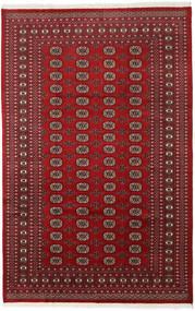 Pakistan Bokhara 2ply matta RXZN437
