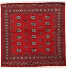 Pakistan Bokhara 2ply matta RXZN462