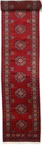 Pakistan Bokhara 3ply carpet RXZN20