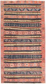 Κιλίμ Fars χαλι AXVZZZO1294