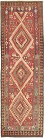 Tappeto Kilim Fars AXVZZZO1298