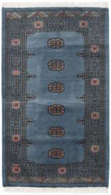 Pakistan Bokhara 3ply carpet RXZN105