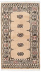 Pakistan Bokhara 3ply tapijt RXZN97