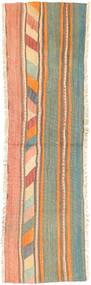 Kelim Fars Teppich AXVZZZO1198