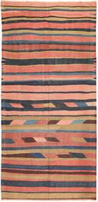 Kilim Fars carpet AXVZZZO1205