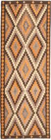 Kelim Fars tapijt AXVZZZO1216