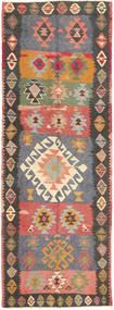 Tappeto Kilim Fars AXVZZZO1218