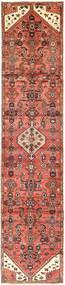 Hamadan tapijt AXVZZZO251