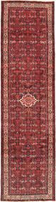 Hosseinabad Teppich 108X408 Echter Orientalischer Handgeknüpfter Läufer Dunkelrot/Braun (Wolle, Persien/Iran)