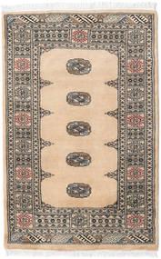 パキスタン ブハラ 3ply 絨毯 RXZN96