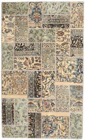 Patchwork tapijt AXVZZZO27
