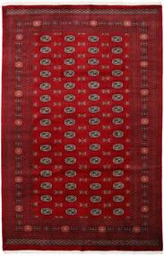 Pakistan Bokhara 3ply tapijt RXZN150