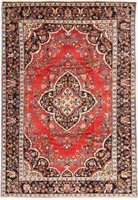 Hamadan Tapis 230X335 D'orient Fait Main Marron Foncé/Beige (Laine, Perse/Iran)