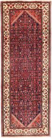 Hosseinabad Tappeto 108X305 Orientale Fatto A Mano Alfombra Pasillo Marrone Scuro/Marrone (Lana, Persia/Iran)
