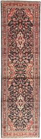 Hamadan Matta 104X374 Äkta Orientalisk Handknuten Hallmatta Mörkblå/Ljusbrun (Ull, Persien/Iran)