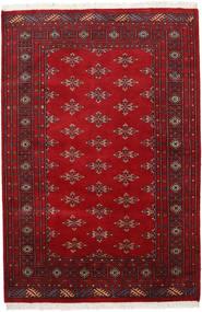 Pakistan Bokhara 2ply carpet RXZN403