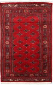 Pakistan Bokhara 2ply carpet RXZN404