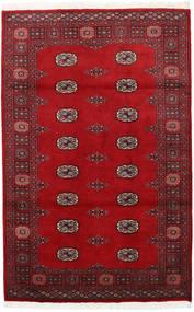 Pakistan Bokhara 2ply matta RXZN381
