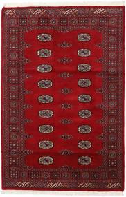 パキスタン ブハラ 2ply 絨毯 RXZN380