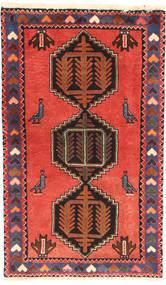 Saveh carpet AXVZZZO332