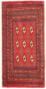 Koberec Turkaman AXVZZZO333