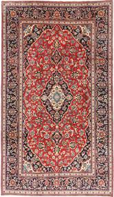 Keshan Matta 197X334 Äkta Orientalisk Handknuten Mörklila/Brun (Ull, Persien/Iran)