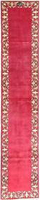 타브리즈 러그 74X400 정품 오리엔탈 수제 복도용 러너 크림슨 레드/핑크 (울, 페르시아/이란)