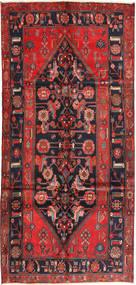 Hamadán szőnyeg AXVZZZO491