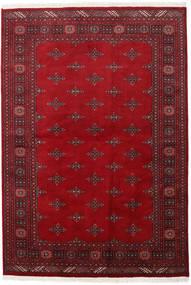 Pakistan Bokhara 2ply rug RXZN452