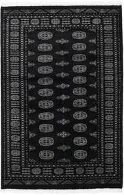 Pakistan Bokhara 2ply carpet RXZN358