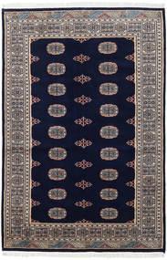 パキスタン ブハラ 2ply 絨毯 RXZN353