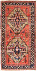 Hamadan carpet AXVZZZO512