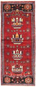 Saveh szőnyeg AXVZZZO500