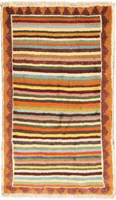 Gabbeh Persisch Teppich AXVZZZO374