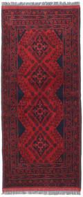 Tapis Afghan Khal Mohammadi RXZN542