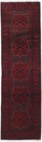 Afghan Khal Mohammadi rug RXZN551