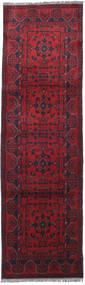 Tapis Afghan Khal Mohammadi RXZN552