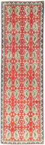 Najafabad Matto 103X352 Itämainen Käsinsolmittu Käytävämatto Beige/Ruoste (Villa, Persia/Iran)