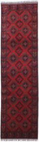 Tapis Afghan Khal Mohammadi RXZN554