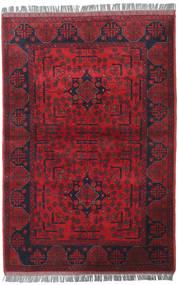 Afgán Khal Mohammadi szőnyeg RXZN522