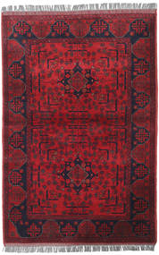 Afghan Khal Mohammadi tæppe RXZN522