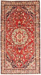 Hamadan Matto 150X265 Itämainen Käsinsolmittu Tummanpunainen/Beige (Villa, Persia/Iran)