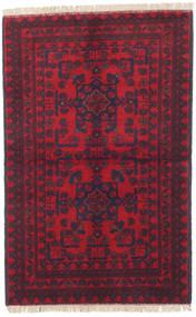 Tapis Afghan Khal Mohammadi RXZN523