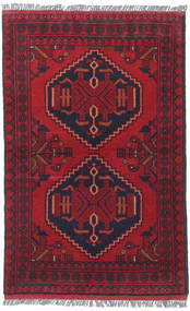 Afghan Khal Mohammadi χαλι RXZN525