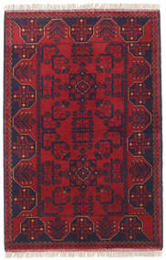 Afghan Khal Mohammadi tapijt RXZN524