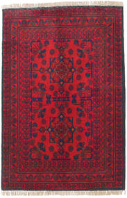 Afghan Khal Mohammadi χαλι RXZN527