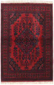 Afghan Khal Mohammadi χαλι RXZN528