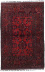 Afghan Khal Mohammadi matta RXZN530